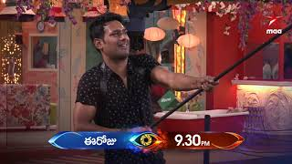 Which nominated contestant will prove to get viewers appreciation? #BiggBossTelugu3 Today at 9:30 PM