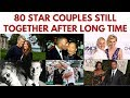 80 Famous couples who have been together for a long time #StillTogether #ValentinesDay