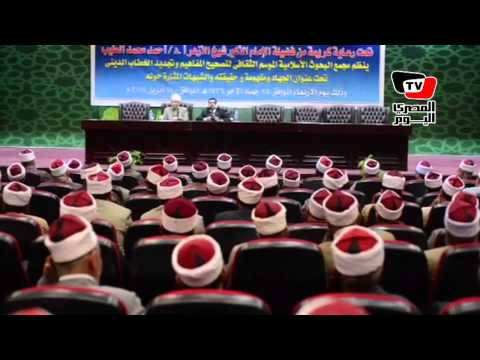 مجمع البحوث الإسلامية يوضح حقيقة «الجهاد» والشبهات المثارة حوله