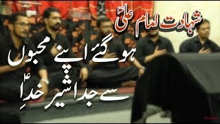 Subcribe To Our Channel http://www.youtube.com/user/thekez110?sub_confirmation=1 Noha Title : Ho Gaye Apne Muhibbon Say...