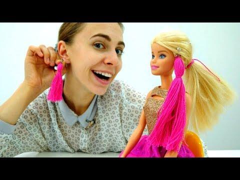 Подарок от КуклаБарби 🎁 Украшения СвоимиРуками 🙌 Мастерская Барби Видео МастерКласс для девочек - DomaVideo.Ru