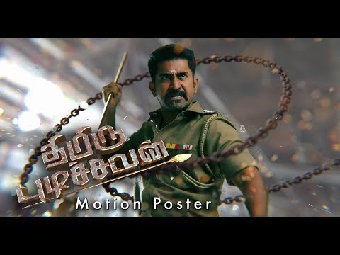 Thimiru Pudichavan Official Teaser and Motion Poster