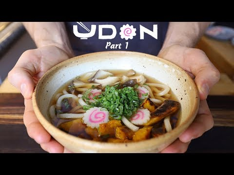 A Brief Introduction To Udon Noodles