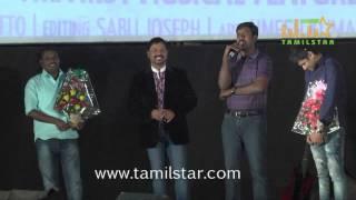 Vaanavil Vaazhkai Movie Audio Launch Part 2
