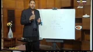 الفيزياء للاستاذ محمد عبد المعبود  17-10-2012