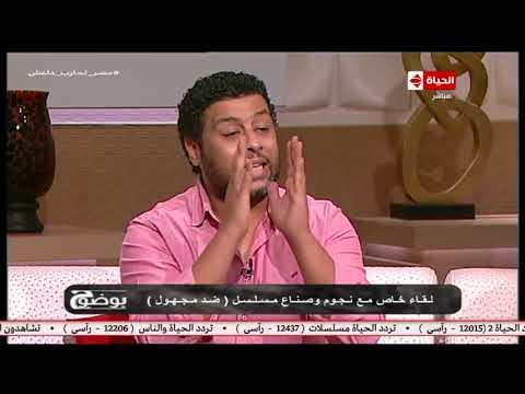 """محمد جمعة: أوافق تماما على نهاية """"ضد مجهول"""""""