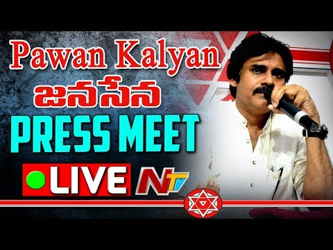 Pawan Kalyan's Janasena Press Meet LIVE || JFC || AP Special Status || NTV (видео)