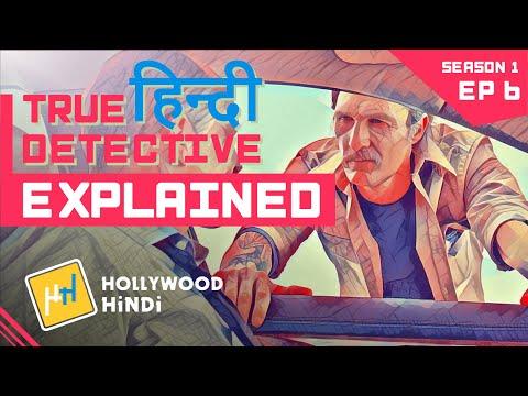 True Detective - Season 1 Episode 6 - Explained - Hindi
