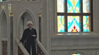 Ильфар хазрат Хасанов. Пятничная проповедь. Мечеть Кул Шариф