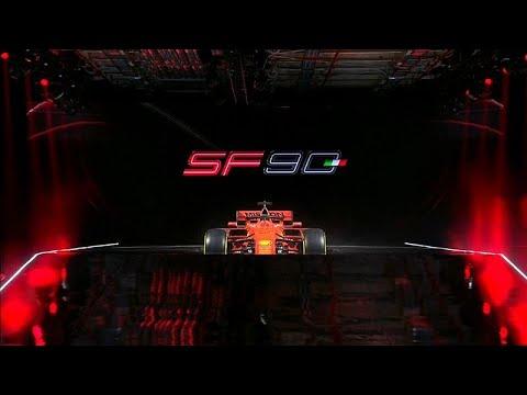 «Αποκαλυπτήρια» για το νέο μονοθέσιο της Ferrari