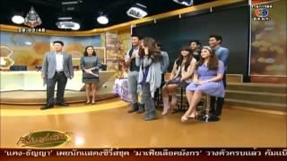 เรื่องเล่าเช้านี้ Morning News  - The Sixth Sense 2 03/10/2013