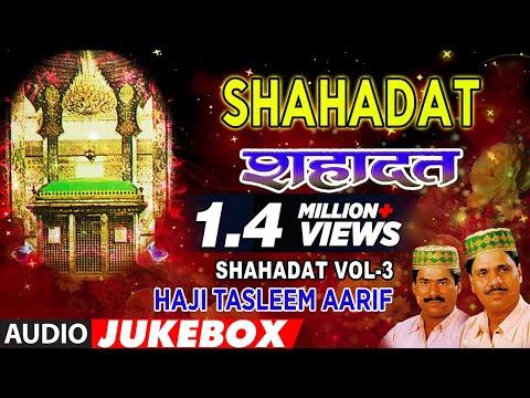 Video शहादत-VOL-3 ► Muharram 2017 ►HAJI TASLEEM AARIF || T-Series Islamic Music download in MP3, 3GP, MP4, WEBM, AVI, FLV January 2017