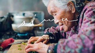 Video Grandma's Recipes|まさみおばあちゃんのおせち MP3, 3GP, MP4, WEBM, AVI, FLV Februari 2019