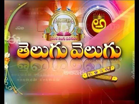 Video Asaduddin Owaisi Speech in Telugu | World Telugu Conference download in MP3, 3GP, MP4, WEBM, AVI, FLV January 2017