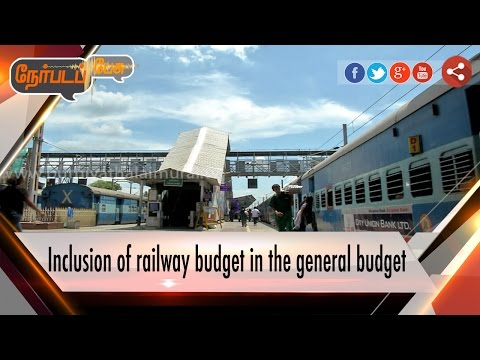 Nerpada-Pesu-Inclusion-of-railway-budget-in-the-general-budget-21-09-16