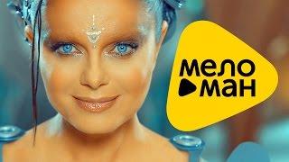 Премьера 2015 Наташа Королева - Нет слова - Я
