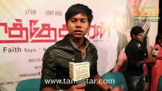 Steven at Karate Kaaran First Look Launch and Press Meet
