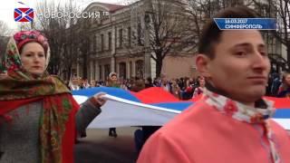 """Лента новостей на """"Новороссия ТВ"""" 17 марта 2017 года"""