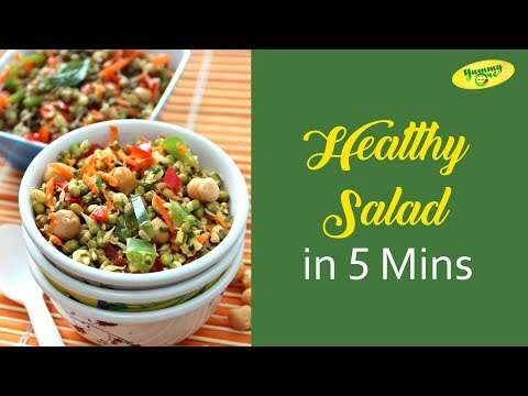 Moong Dal Kosambari | Healthy Salads | TeluguOne Food