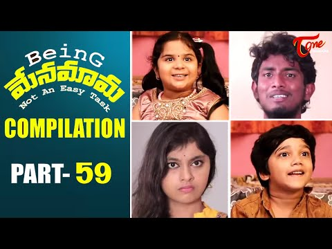 Best of Being Menamama | Telugu Comedy Web Series | Highlight Scenes Vol #59 | Ram Patas | TeluguOne