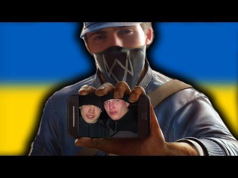WATCH DOGS 2 - УКРАИНСКИЙ ЗАГОВОР