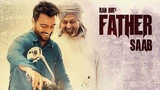 Video New Punjabi Songs 2016 | Father Saab | Ran Bir | DJ Duster | Latest Punjabi Songs 2016 | T-Series MP3, 3GP, MP4, WEBM, AVI, FLV September 2018