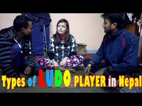 (Types of Ludo Player in Nepal | Short comedy Video...5 min, 34 sec.)