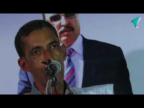 فرع UPR: هناك 160 وحدة أعلنت دعمها لولد أحمدووا في كرمسين