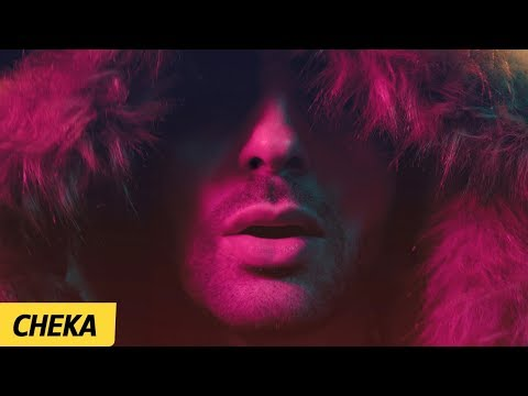 Obsesión - Cheka | Video Oficial