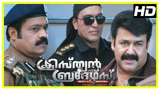 Video Christian Brothers Movie | Best Of Suresh Gopi Scenes | Mohanlal | Sarath Kumar | Dileep | Kaniha MP3, 3GP, MP4, WEBM, AVI, FLV Januari 2019
