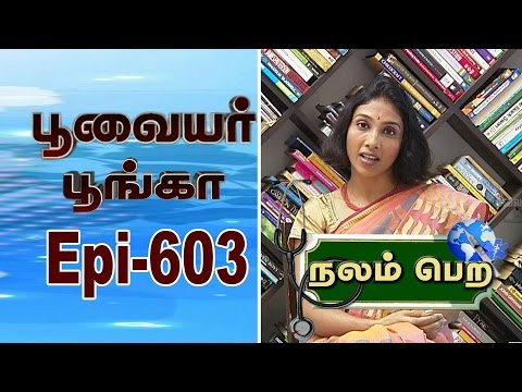 Nalam Pera   Health 04-07-2015 Kalaingartv Show | Watch Kalaingar Tv Nalam Pera   Health Show July 04  2015