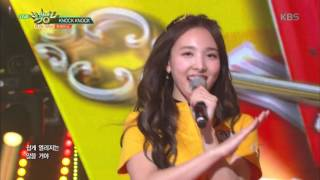 Video 뮤직뱅크 Music Bank - 트와이스 - KNOCK KNOCK (TWICE - KNOCK KNOCK).20170303 MP3, 3GP, MP4, WEBM, AVI, FLV Mei 2017