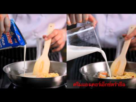 Anchor Extra Yield Cooking Cream TVC (30 Sec.)