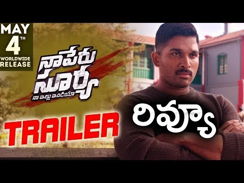 Naa Peru Surya Naa Illu India Trailer Review II Allu Arjun II Anu Emmanuel I Vamsi I Movie Focus