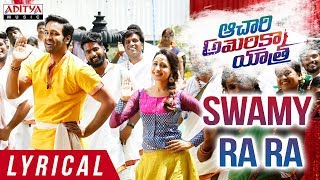 Video Swamy Ra Ra Lyrical || Achari America Yatra || Vishnu Manchu, Pragya Jaiswal || SS Thaman MP3, 3GP, MP4, WEBM, AVI, FLV April 2018