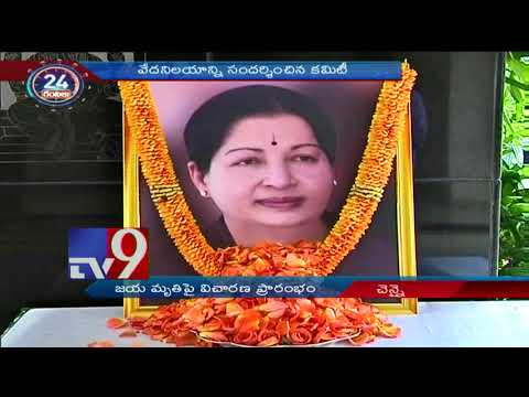 24 Hours 24 News || Top Headlines || Trending News || 26-10-2017 - TV9