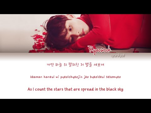 RYEOWOOK (려욱) - The Little Prince (어린왕자) (Color Coded Han|Rom|Eng Lyrics) | By Yankat