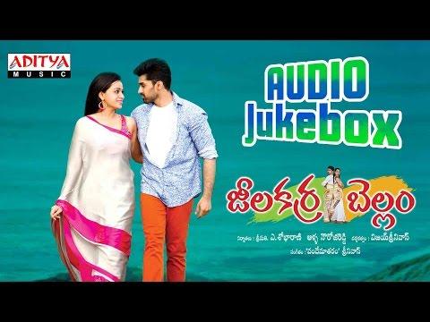 Jeelakarra Bellam |►Full Songs Jukebox