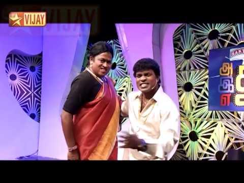 Adhu-Idhu-Yedhu--3rd-July-2016-Promo-4