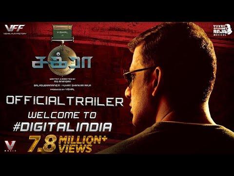 விஷாலின் அதிரடி நடிப்பில் வெளிவரவிருக்கும்  சக்ரா  திரைப்பட Trailer   CHAKRA  Official Tamil Trailer | Vishal | M.S. Anandan | Yuvan Shankar Raja | VFF