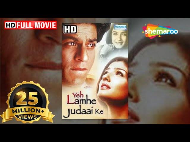 Judai hindi movie Full HD, HD Mp4, 3Gp Videos Download