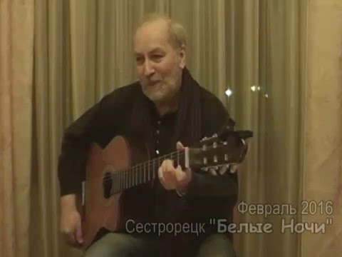 М. Крючков - Караульная служба (Юрий Визбор) - DomaVideo.Ru