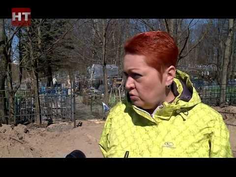 Новгородские общественники провели субботник на братском захоронении советских воинов