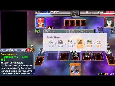 Yu-Gi-Oh! 5D's Tag Force 6 PSP