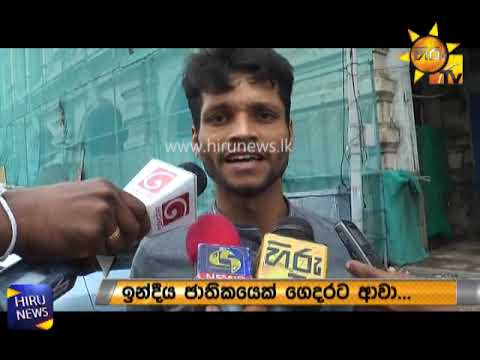 Namal Kumara who visited the Government analyst returns to CID