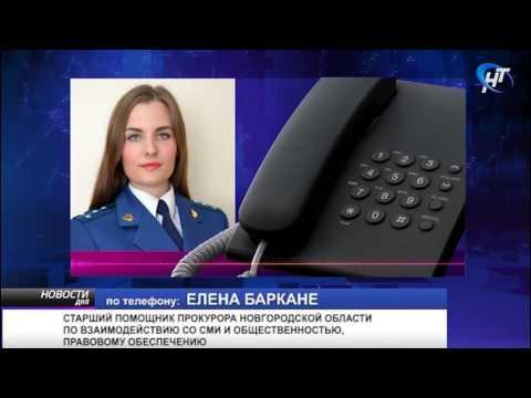По требованию прокуратуры Парфинского района работникам дорожного предприятия выплачена зарплата за 2 месяца