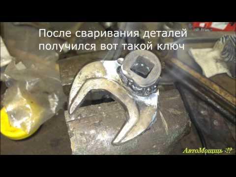 ремонт рулевой тяги на фольксваген пассат б3