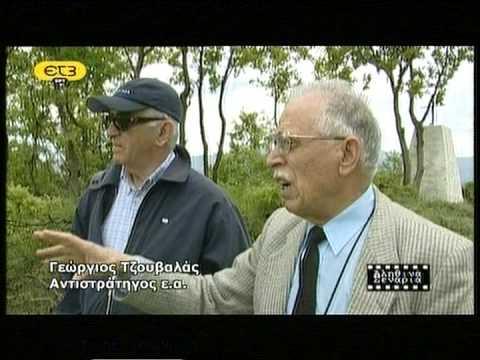 Υψωμα 731 - Αλβανικό μέτωπο (видео)