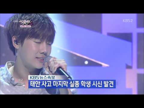 【HD繁中字】130719 INFINITE - Mom (엄마) @ Comeback Stage (видео)