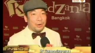 KidZania Bangkok - True Inside Biz News